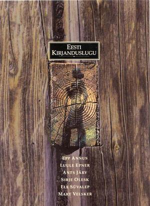 Eesti kirjanduslugu