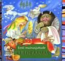 Eesti muinasjuttude kuldraamat