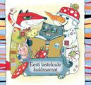 Eesti lasteluule kuldraamat